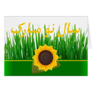 Green Sabzeh Sunflower Persian New Year Nowruz Card