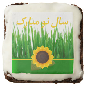 Green Sabzeh Sunflower Persian New Year Nowruz Chocolate Brownie