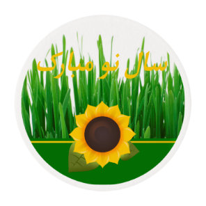 Green Sabzeh Sunflower Persian New Year Nowruz Edible Frosting Rounds