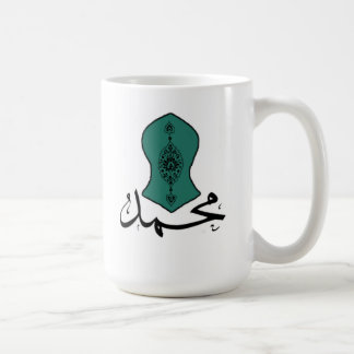 Green Sandal Mug- Muhammad Series Coffee Mug