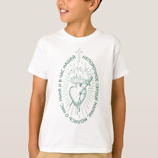 Green Scapular in Russian T-Shirt