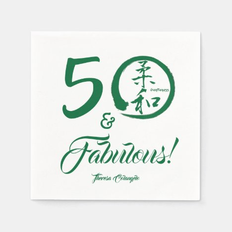 Green Script 50th and Fabulous! with Gentleness Napkin