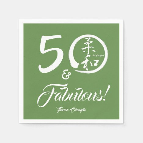 Green Script 50th and Fabulous! with Gentleness Paper Napkin