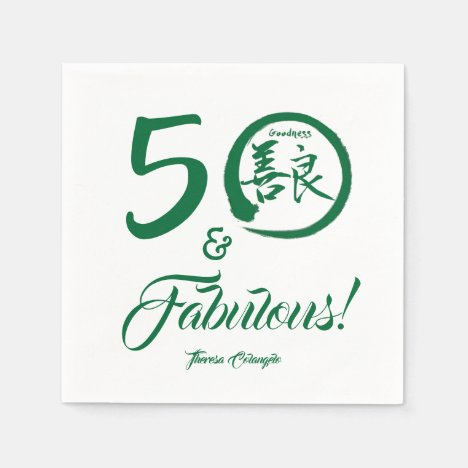 Green Script 50th and Fabulous! with Goodness Paper Napkin
