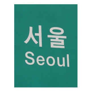 green seoul postcards