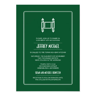 "Green Simple Torah Bar Mitzvah 5.5"" X 7.5"" Invitation Card"