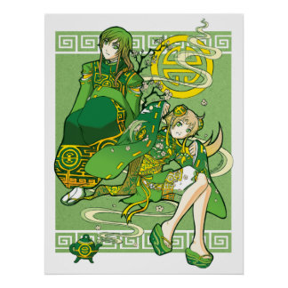 Green Tea Under the Jade Sky Poster Print