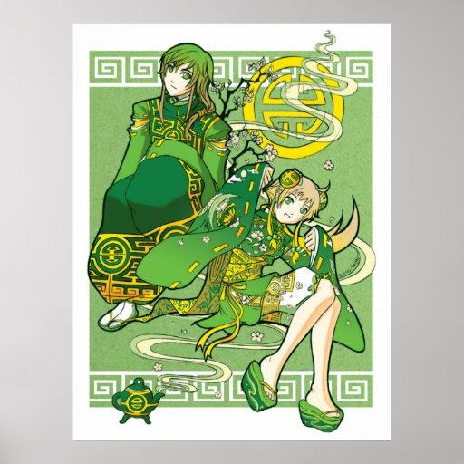 Green Tea Under the Jade Sky Poster Print