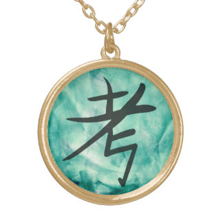 Green Think Inspirational Asian Script Watercolor Gold Plated Necklace