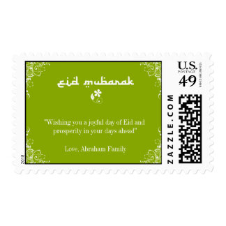 Green-White Swirl Eid Stamps