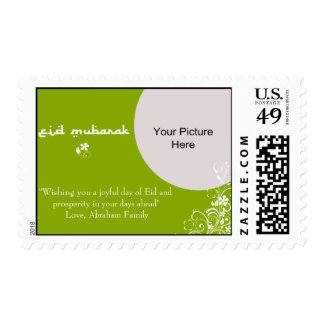 Green White Swirl Photo Eid Stamps