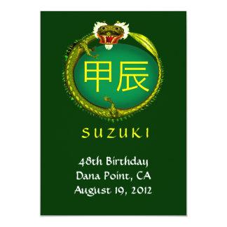 Green Wood Dragon Birthday Invite