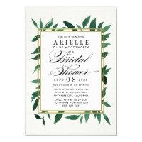 Greenery Watercolor Bridal Shower Invitations