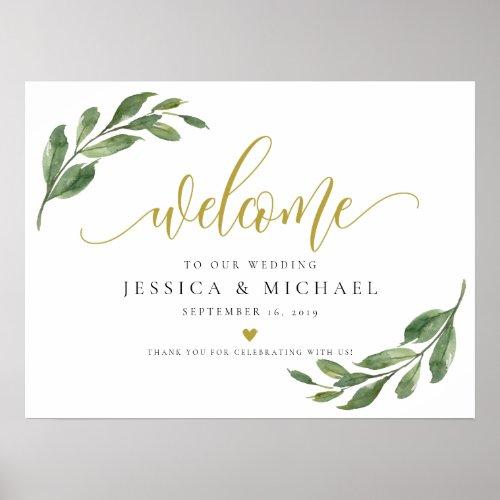 Greeny Leaf calligraphy Welcome Wedding Sign