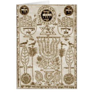 Greeting Card Happy Channukah