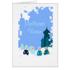 Greetings Card Blue Russian Headstocks at Zazzle