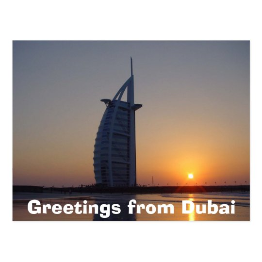 Greetings from Dubai Postcard