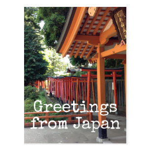 Greetings from japan postcards zazzle greetings from japan postcard m4hsunfo