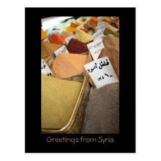 Greetings from Syria - oriental greeting card