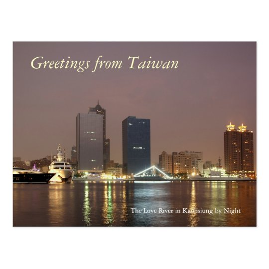 Greetings from taiwan kaohsiung by night postcard zazzle greetings from taiwan kaohsiung by night postcard m4hsunfo