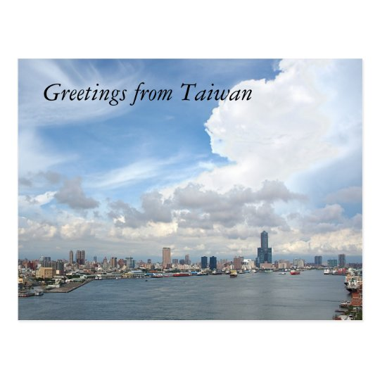 Greetings from taiwan postcard zazzle greetings from taiwan postcard m4hsunfo