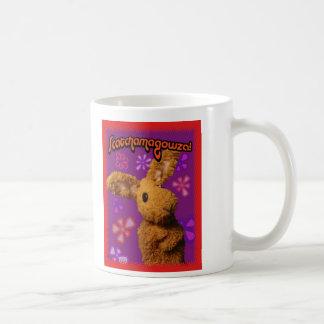 """Greg the Bunny - """"Skatchamagowza!"""" Mugs"""