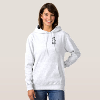 Grey Hoodie Quote