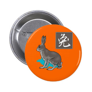Grey Rabbit with Chinese Calligraphy Button