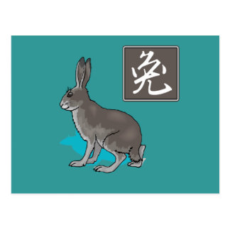 Grey Rabbit with Chinese Calligraphy Postcard