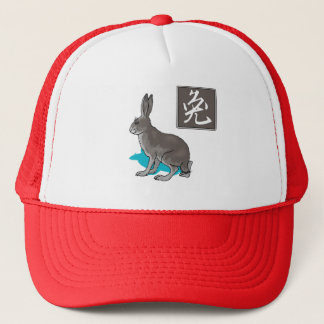 Grey Rabbit with Chinese Calligraphy Trucker Hat