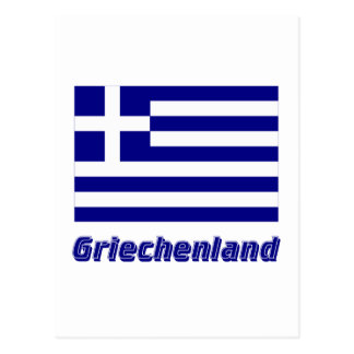 Griechenland Flagge mit Namen Postcard