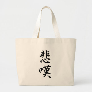 Grief - Hitan Bags