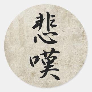 Grief - Hitan Stickers