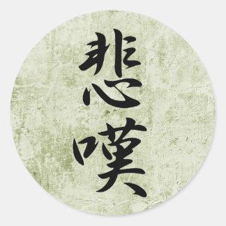 Grief - Hitan Round Stickers