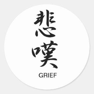 Grief - Hitan Round Sticker