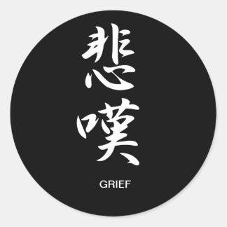 Grief - Hitan Sticker