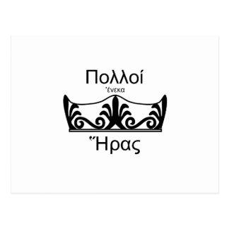 Griego Hera-Antiguo del equipo Tarjetas Postales