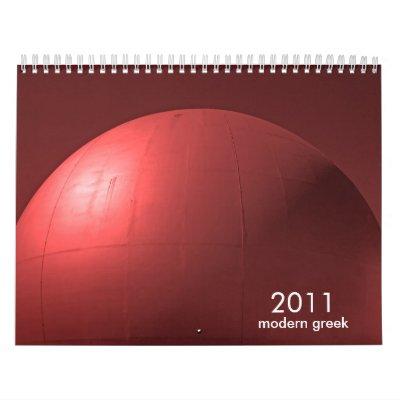 Griego moderno calendarios de pared