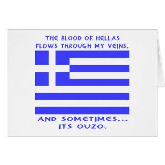Griego Ouzo Felicitación