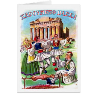 Griego Pascua del vintage/tarjeta de Pascha en ing Tarjeta De Felicitación