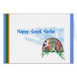 Griego Pascua del vitral Felicitacion