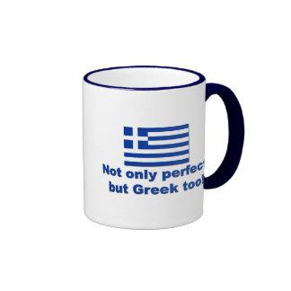 Griego perfecto taza de dos colores