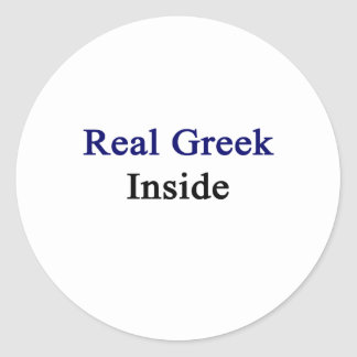 Griego real dentro pegatina redonda
