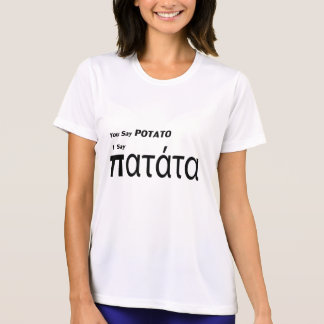 """Griego """"usted dice la patata"""" que dice tee shirt"""