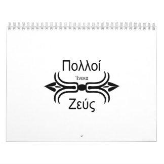 Griego Zeus-Antiguo del equipo Calendario