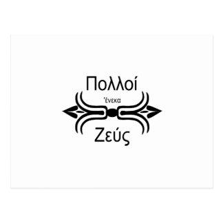 Griego Zeus-Antiguo del equipo Postales