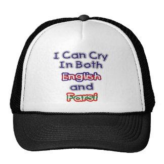 Grito en inglés y Farsi Gorras