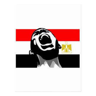 Grito para Egipto Postal