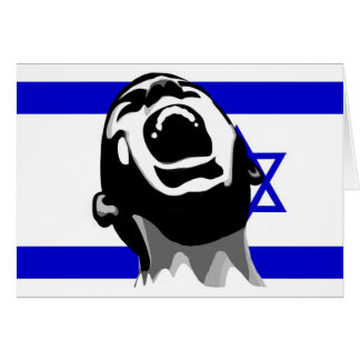 Grito para Israel Tarjeta De Felicitación