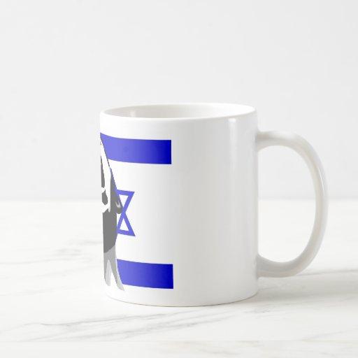 Grito para Israel Taza Clásica